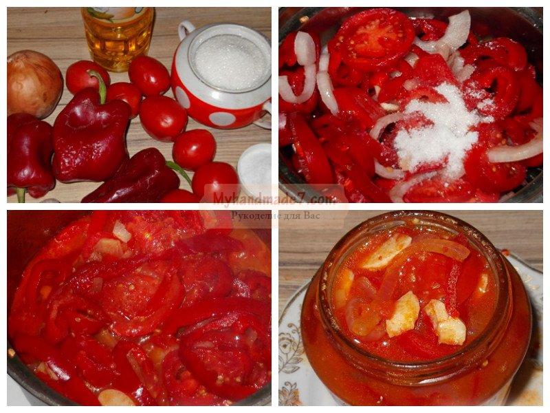 Салат из перцев и помидор на закатку